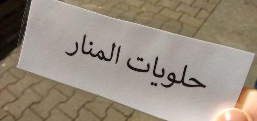Foto vom Zettel mit arabischen Schriftzeichen